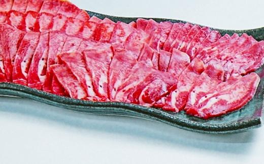 海水塩で食する牛タン450