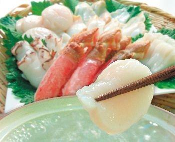 【数量限定】オホーツク究極の海鮮しゃぶしゃぶセット(網走加工)