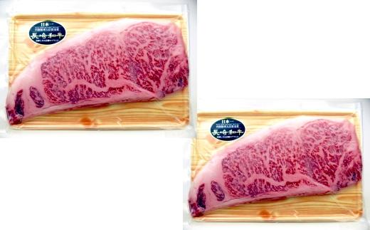【全3回】月に一度はお肉の日!3ヶ月連続毎月ステーキが届く定期便