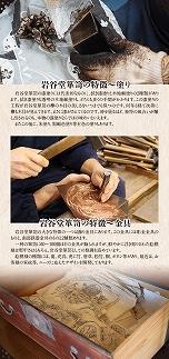岩谷堂箪笥職人が作る米びつ3kg漆仕上げIwayadocraft
