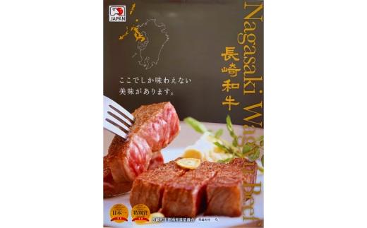 【全3回・奇数月のみお届け】長崎和牛ステーキが届くお肉の<隔月>定期便
