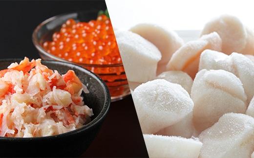 ◇特別企画!豪華海鮮丼に『たらば・いくら醤油漬』&『ホタテ貝柱』セット◇