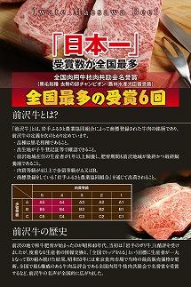前沢牛フィレステーキ2枚セット