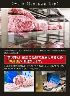 前沢牛切り落としスライス(500g)
