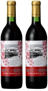 C115天童ワイン 赤セット
