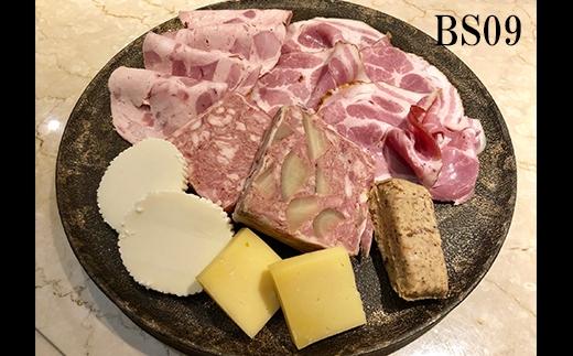 【数量限定】職人手作り「北島農場」のパテ&チーズセット