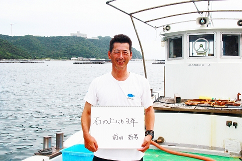 【若男水産】淡路島3年とらふぐ活てっさ(7人前)増量中!