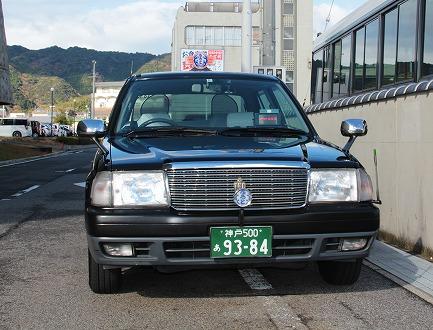 南あわじ市ふるさと納税『タクシーチケット』