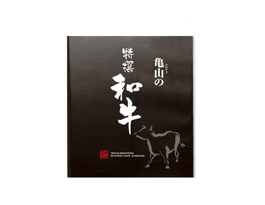 「仙台牛(A-5ランク)」切り落とし400g