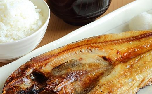昨年大好評☆特別企画【タラバ&いくら丼と天塩産ほっけ】セット