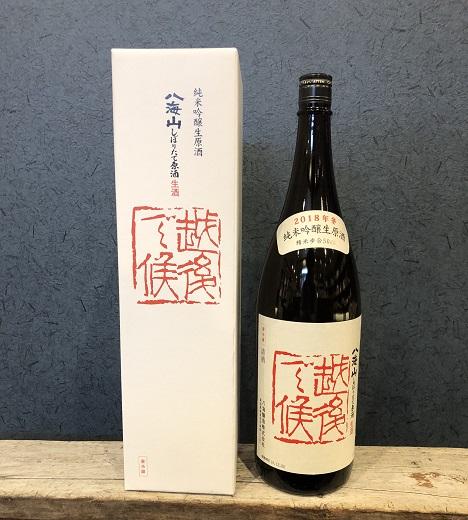 純米吟醸八海山しぼりたて原酒「越後で候」一升瓶