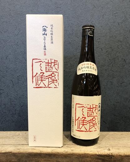 純米吟醸八海山しぼりたて原酒「越後で候」四合瓶3本セット