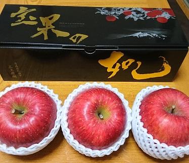 旬のりんご3個入