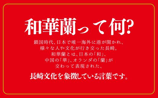 【祝日本一】長崎和牛出島ばらいろすき焼き用特選ロース肉特盛700g