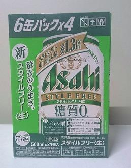 ≪ポイント交換専用≫ アサヒビール四国工場製造「スタイルフリー<生>500ml缶」(1ケース)