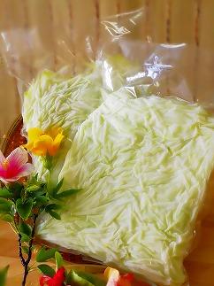 冷凍保存1年可能!!宮古島産青パパイヤしりしり(スライス)3kg