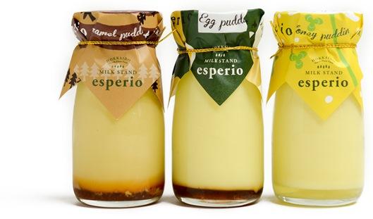 ~新鮮オーガニック牛乳を使用~手づくりプリン3種類セット
