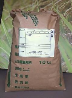 平成30年産 石橋さんちの一等米「あきたこまち」玄米10kg