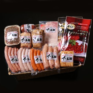 すさみイノブタ「イブ美豚」ハムウインナーセット 16-E