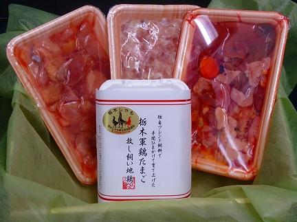 栃木地鶏「美しゃも」しゃも鍋セット【もも・むね、内臓、つみれ、しゃも卵6個】