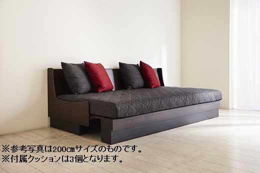 ごろ寝ソファ ドロシー160(色4パターン対応)