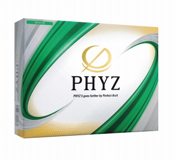 ブリヂストンゴルフボール(PHYZ5・2ダース・ホワイト)