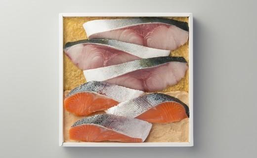 ぶり味噌漬・鮭粕漬詰合せ