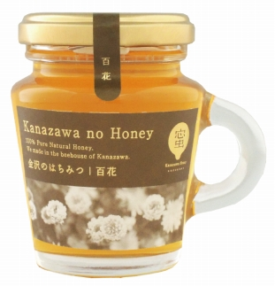 【数量限定】【みつばちの詩工房】自社養蜂場の金沢のはちみつ百花2本セット