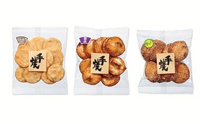 手焼き煎餅松里「味彩」