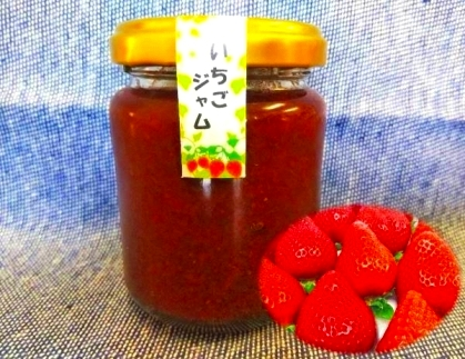 いちごジャム(140g)×2個とレモングラスハーブティー(10個入)×2パックセット