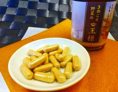 きのこと野菜の王様【ニンニク】【黒ニンニク】各1瓶(100カプセル/1瓶)セット