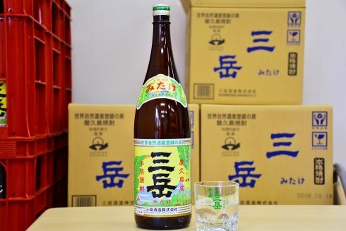【定期便】屋久島の銘酒『三岳』を毎月お届け!900ml×2本x12カ月