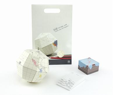 geografiaセット