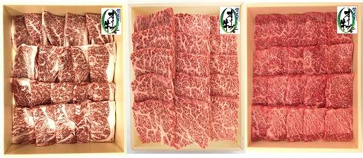 ≪ボリューム≫オリーブ牛焼肉三昧Bセット
