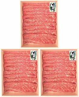 オリーブ牛モモすきしゃぶ1500g