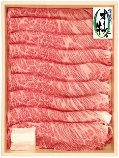 ≪贈り物ギフト包装・無地のし対応≫オリーブ牛肩ロースすきしゃぶ用450g