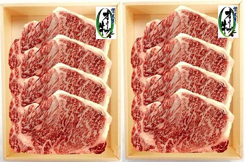 ≪ボリューム≫オリーブ牛ロースステーキ200g×8枚