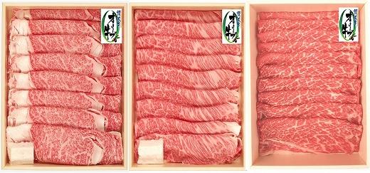 ≪ボリューム≫オリーブ牛すきしゃぶ三昧Bセット