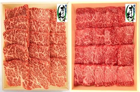 【ポイント交換】オリーブ牛焼肉二昧Bセット