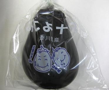 三豊市特産とろける果肉「三豊なす」