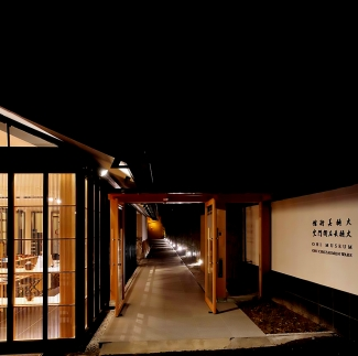 金沢の伝統工芸【大樋焼】ペア見学利用券