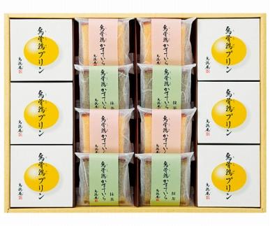 金沢大和百貨店選定〈烏鶏庵〉烏骨鶏かすていら・プリンセット(かすていらプレーン、抹茶×各4、プリン×6)
