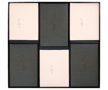 金沢大和百貨店選定〈うら田〉さい川・こい茶詰合せ(4号)