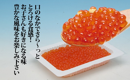 三陸産「味付いくら」150g×3入