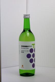 AZ37オリジナルワイン白(香りのナイアガラ&甘味のデラウェア)2本セット