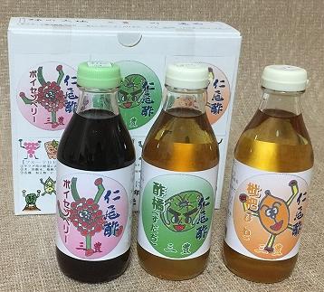 フルーツ王国三豊の「フルーツDE酢」3本詰合せ