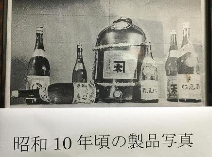醸造米酢「特吟仁尾酢」とフルーツ王国三豊の「フルーツDE酢」の詰合せ