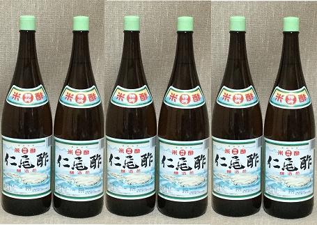 特吟「仁尾酢」1升瓶(1800ml)6本