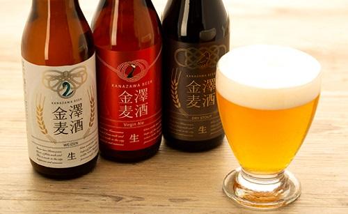 金沢産地ビール 小瓶3種入り1ケース!