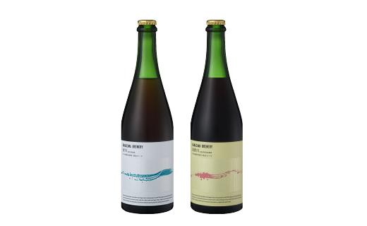 (浅野川)金沢産地ビール 3本セット&バーレイワイン1本付き